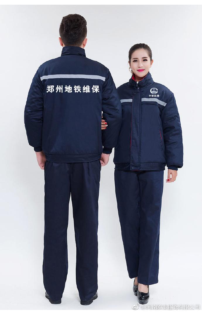 郑州地铁维保人员工作服